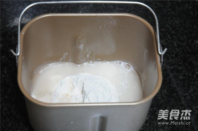 炼奶排包的做法大全