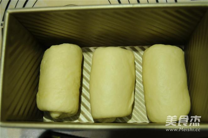 北海道吐司的制作方法
