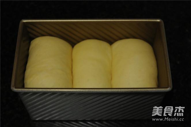 北海道吐司的做法大全