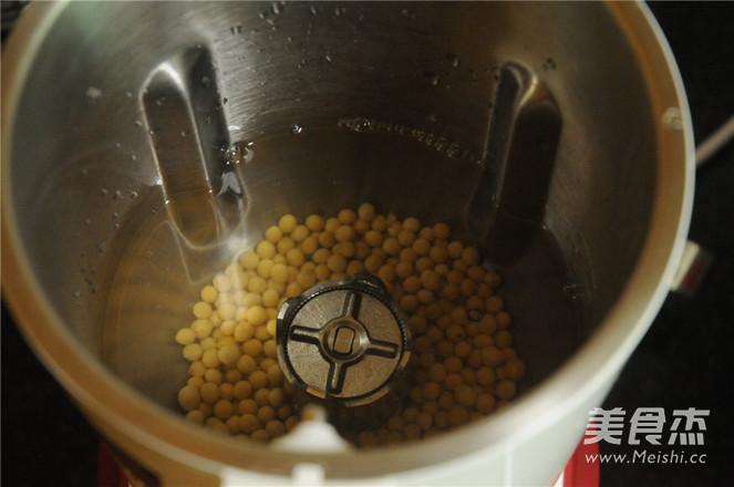 豆浆椰汁糕的简单做法