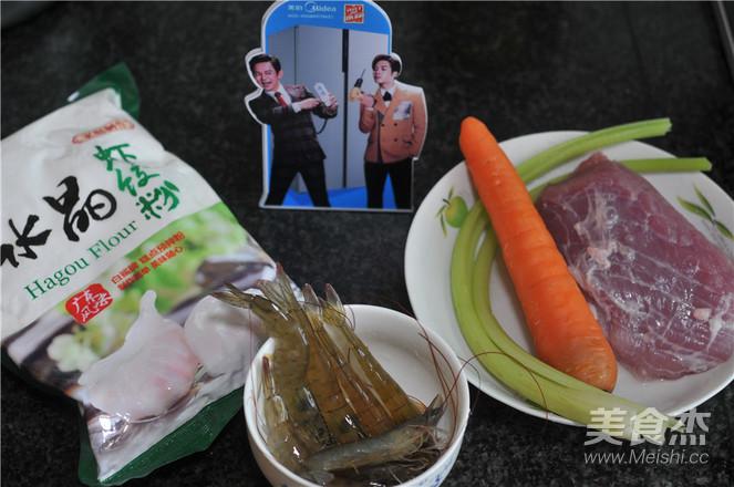 一品水晶虾饺的做法大全