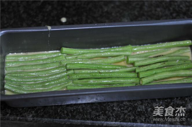 蔬菜隐形蛋糕怎样煸