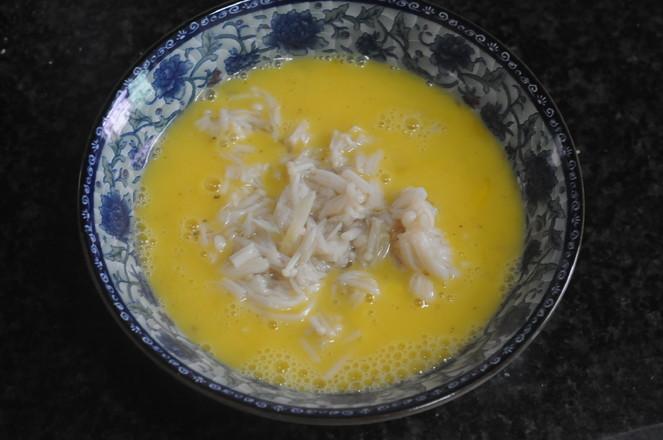 香葱金针菇蒸蛋怎么吃