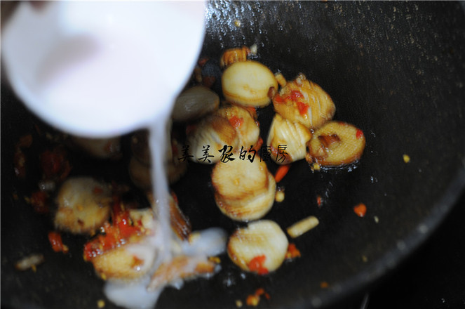 烧杏鲍菇怎么做