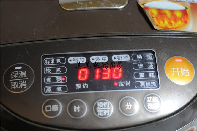 紫米桂圆糯米粥的简单做法