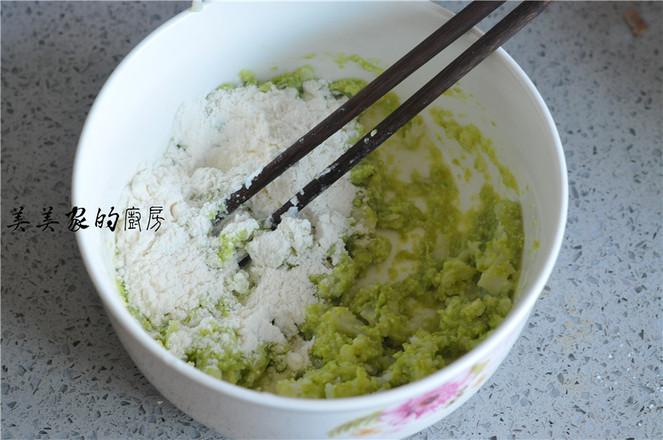 山药青豆糯小米丸子怎么吃