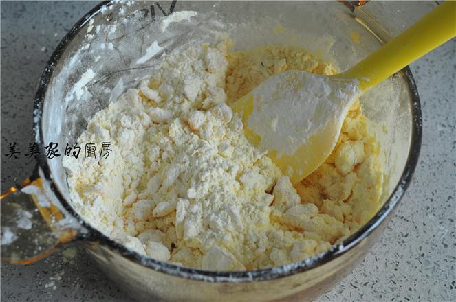 红薯酒酿红糖丸子的家常做法
