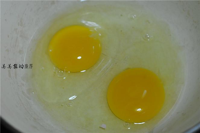 牛奶蒸蛋的家常做法