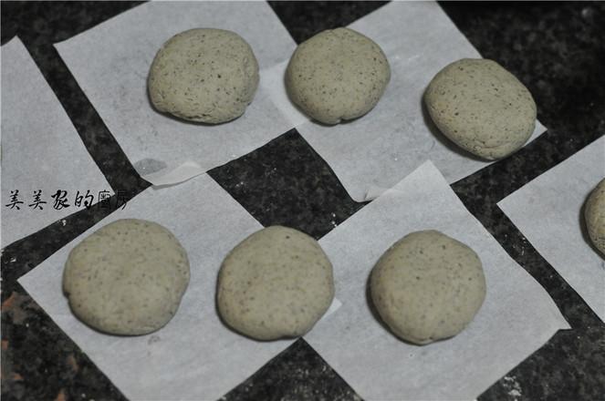 黑豆糯米紫薯饼怎么煸