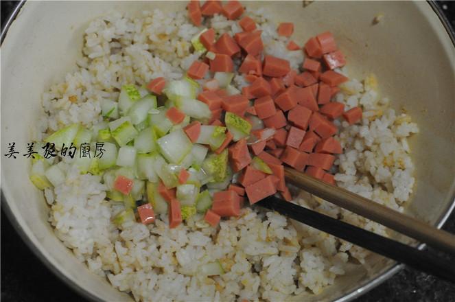 日式照烧饭团怎么吃