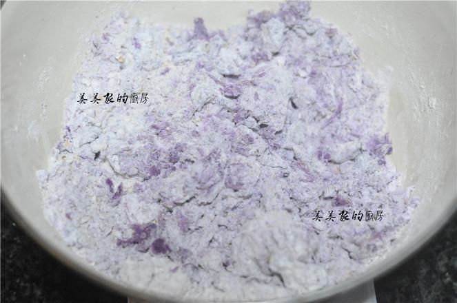全麦紫薯饼的简单做法