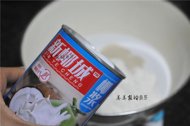 椰奶馒头的步骤