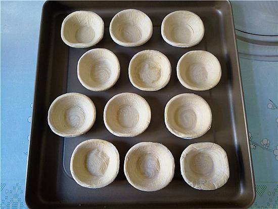 蓝莓果酱蛋挞的简单做法