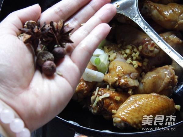 杏鲍菇黄焖鸡翅怎么煮