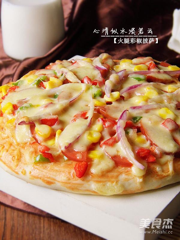 火腿彩椒披萨成品图
