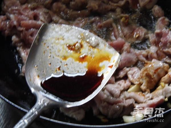 芹菜小炒肉怎么煮