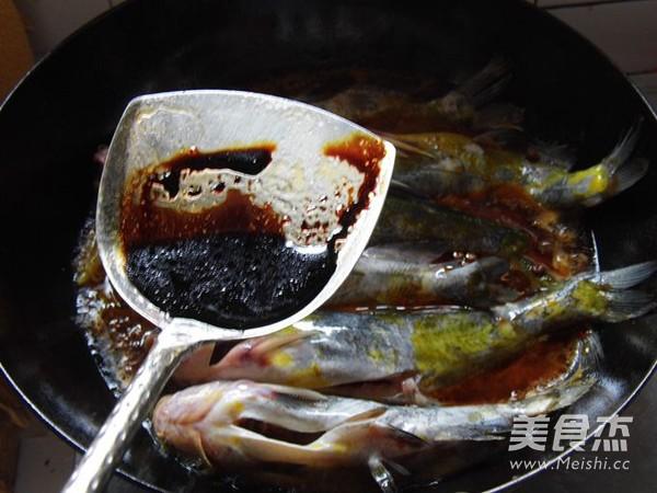 水煮黄颡鱼怎么炒