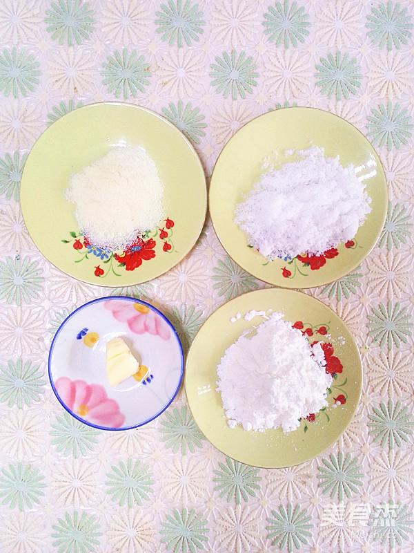 椰丝牛奶小方的做法大全