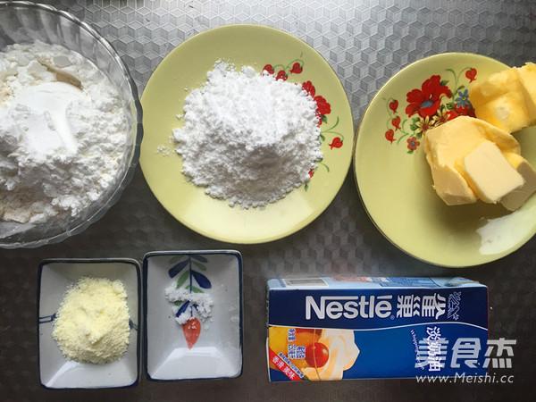 淡奶油面包卷的做法大全