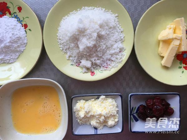 椰蓉蔓越莓酥的做法大全