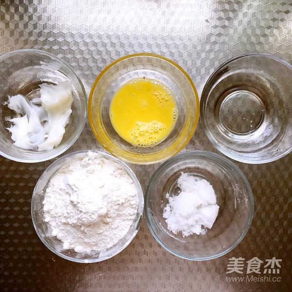 椰蓉糯米老婆饼怎么煮