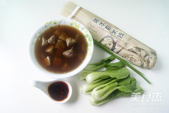 冬季温暖心胃的【自制牛肉米线】 (附卤牛肉做法)的做法大全