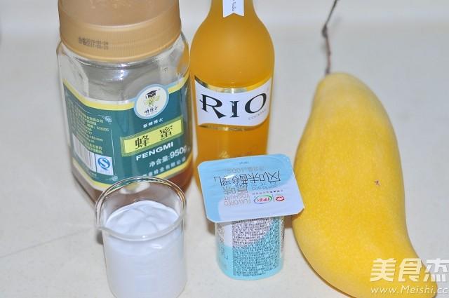 芒果酸奶奶昔的做法大全