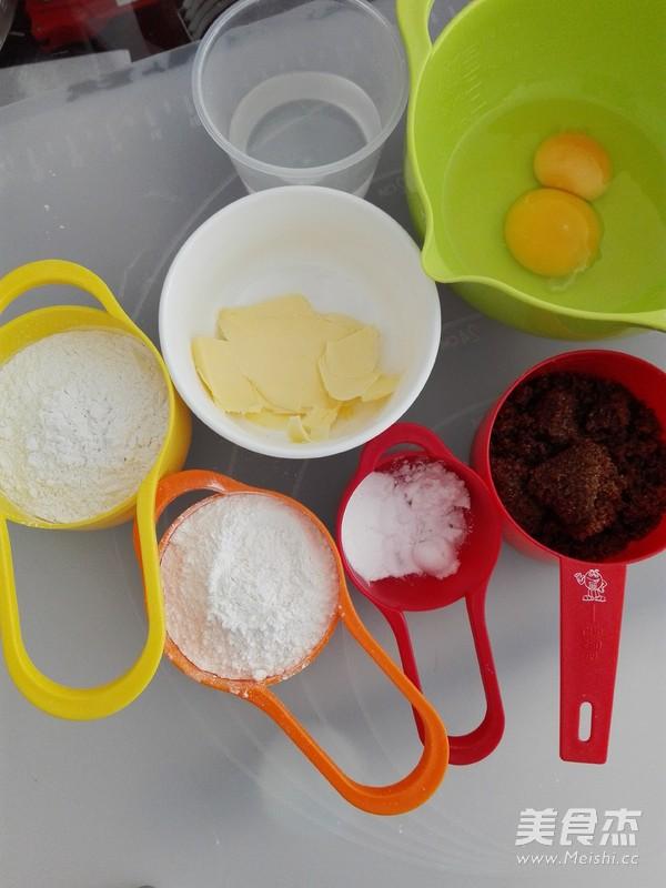红糖马拉糕的做法大全
