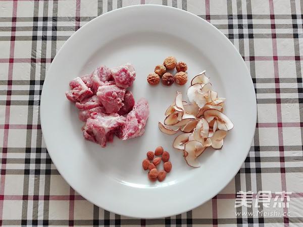 海底椰杏仁炖猪扇骨的做法大全