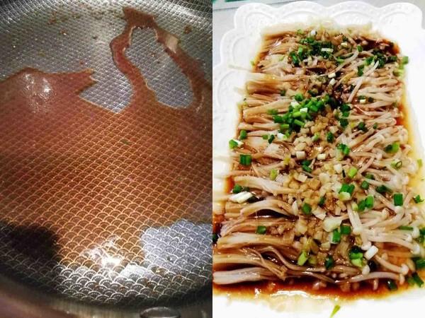 清蒸金针菇怎么做