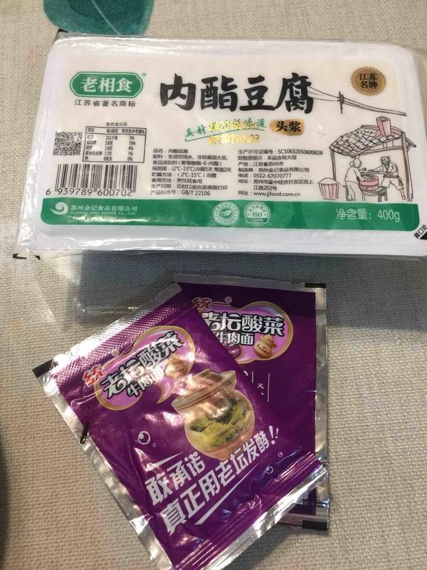 老坛酸菜豆腐的做法大全