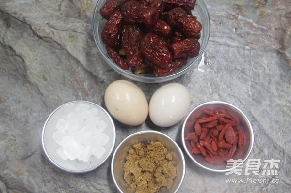 红枣枸杞鸡蛋桂圆茶的做法大全