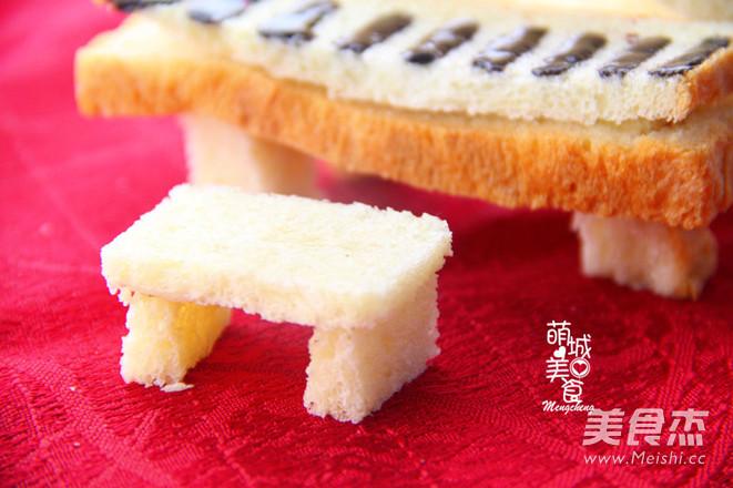 梦幻般的钢琴面包的家常做法