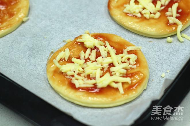 迷你披萨怎样做