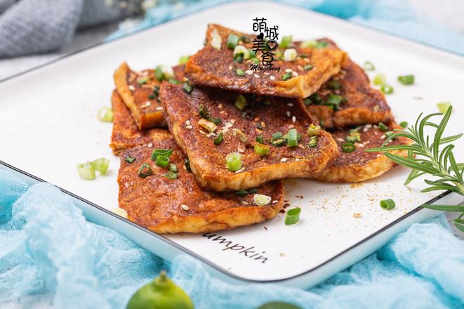 美的电烤箱#烤豆腐怎么吃