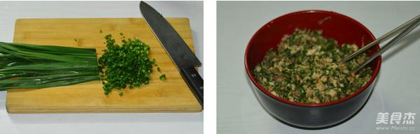 韭菜煎饺的家常做法