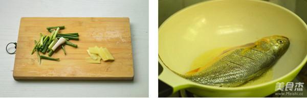 红烧黄鱼的做法图解