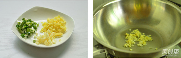 孜然菌菇煲的做法图解