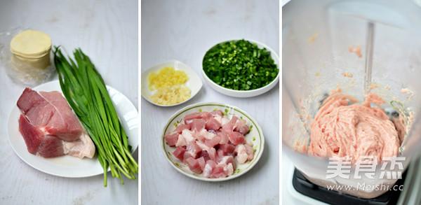 韭菜鲜肉饺的做法大全