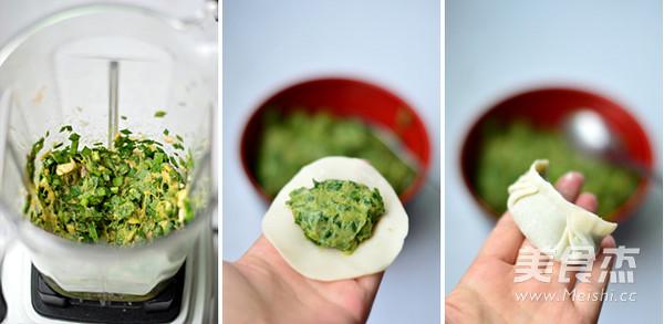 韭菜鲜肉饺的家常做法