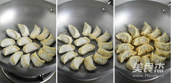 韭菜鲜肉饺的简单做法