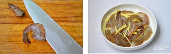 明虾粥的家常做法