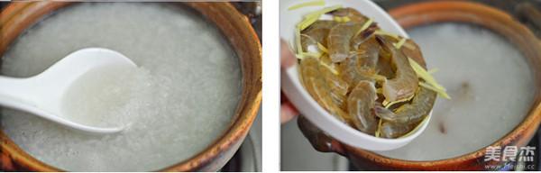 明虾粥的简单做法