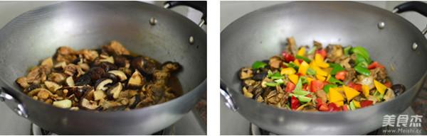 彩椒香菇鸡怎么做