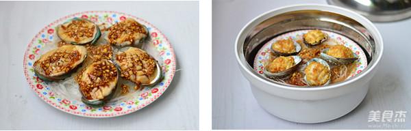 蒜蓉粉丝蒸鲍鱼的简单做法