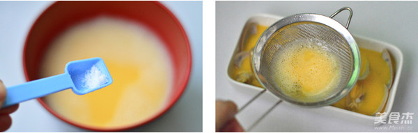 蛤蜊蒸蛋的家常做法