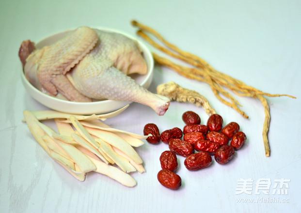 苏泊尔·中华炽陶当归炖鸡汤的做法大全