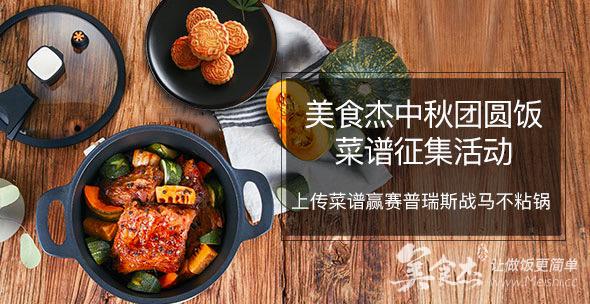 清蒸金鲳鱼怎样煮