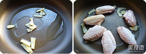 红烧鸡翅的做法图解