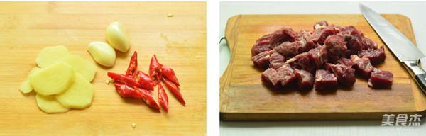 香辣土豆牛肉的做法图解